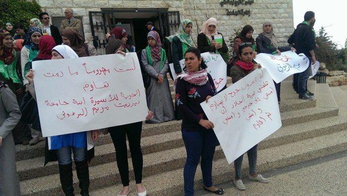 freemariam protest